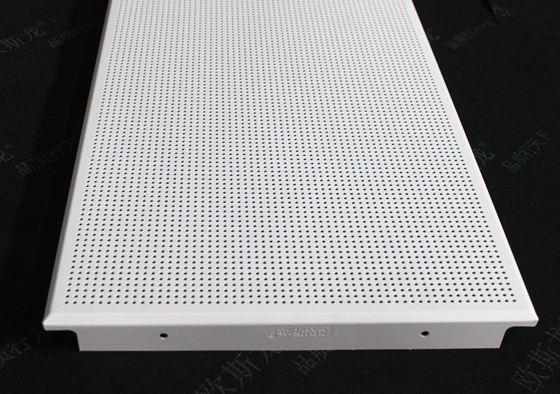 ISO Certificated Clip In Ceiling Panel White Powder Coated Rust Proof